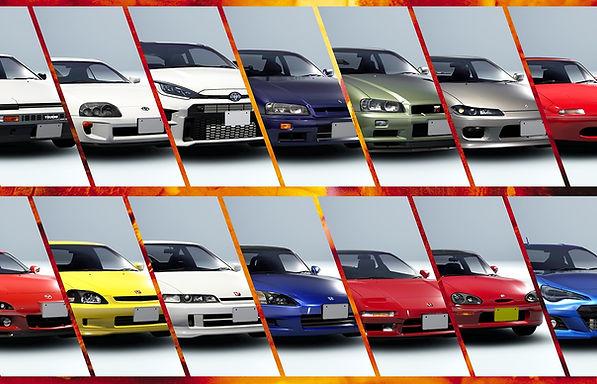 新規車両追加画像.jpg