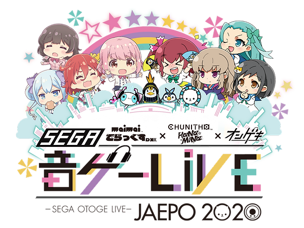 SEGA音ゲーLIVE-JAEPO-2020_ロゴ.png
