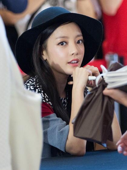 Mobbing Opfer K-Pop Idol Opfer Goo Ha Ra