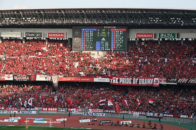 Urawa Red Diamond Fans