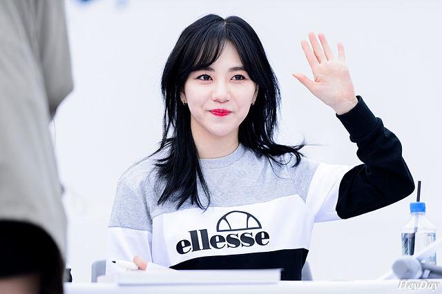 Mobbing Opfer Mina von AOA