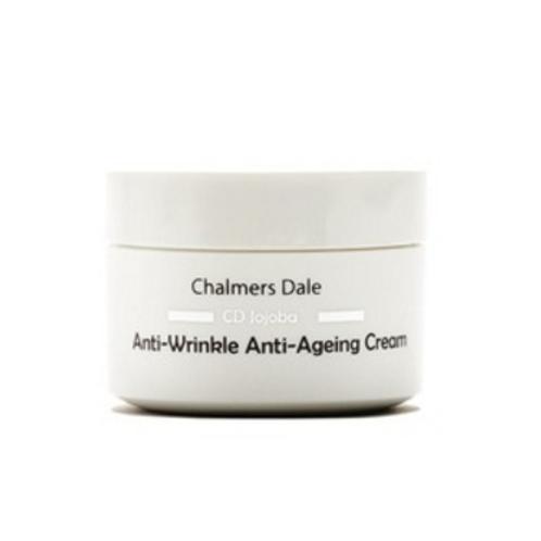 CD Jojoba Anti-Wrinkle Anti-Ageing Cream: 1 x 50g