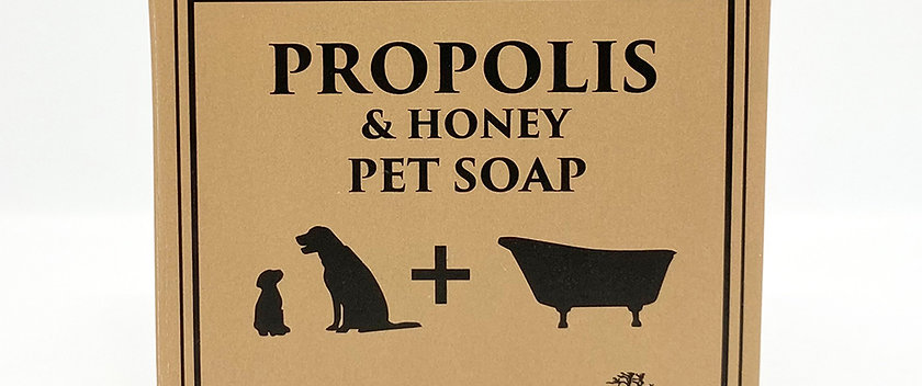 Propolis & Honey Pet Soap - 100g (3.5oz)