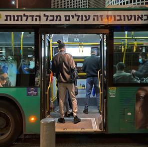 התמודדות עם השתמטות מתשלום באוטובוסים