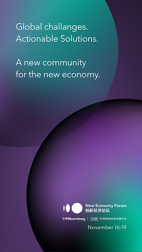 1080x1920Vertical-NewEconomy.png