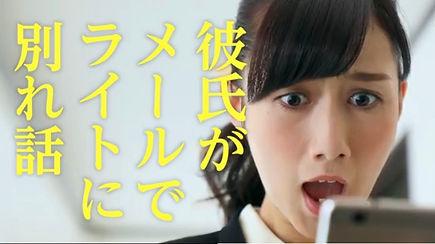 ありさ クオーレ2.jpg