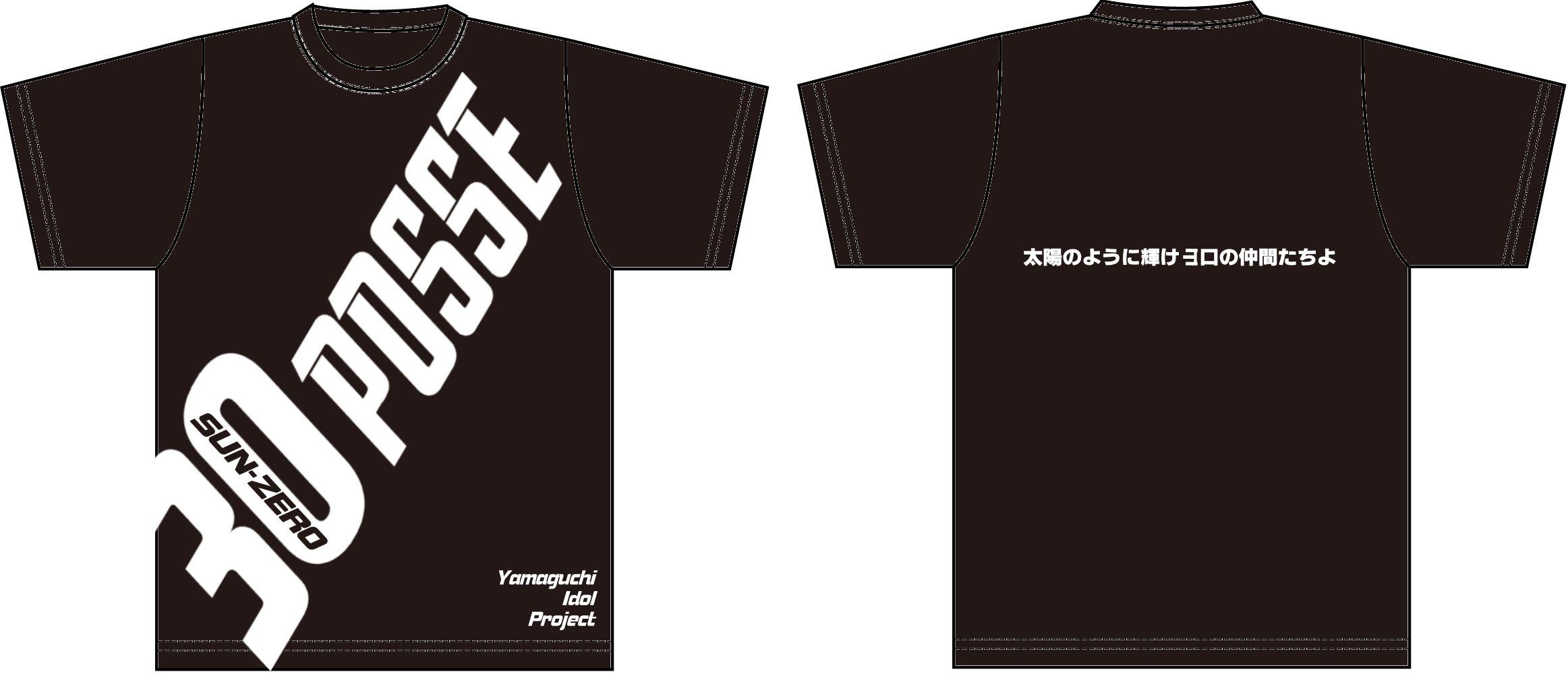 デザインTシャツ③