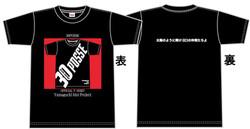 デザインTシャツ④