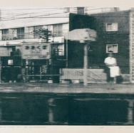 253 Diary; June 12th, '81 in Suidobashi