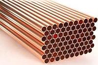 korea metal tube