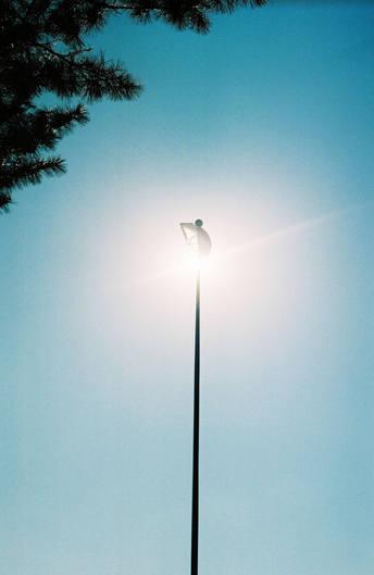 """Flag of Japan.At big shrine. What is symbol. """"Light or flag""""."""