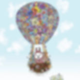 6 x Balloon Alpaca [186]