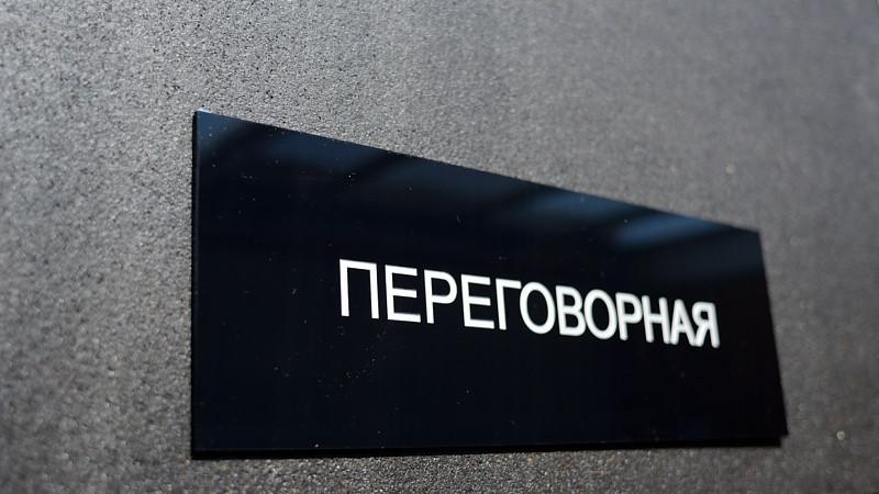 Табличка из черного оргстекла