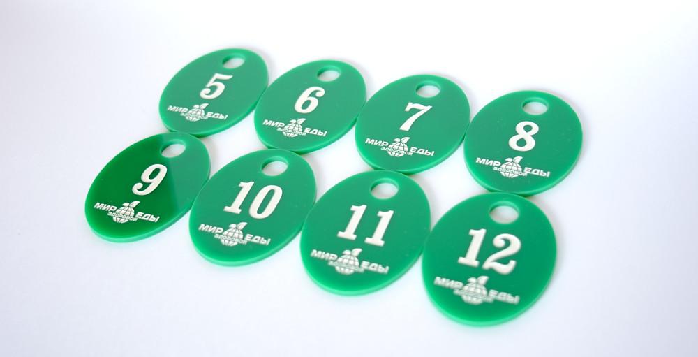 Гардеробные номерки из зеленого оргстекла с затиркой