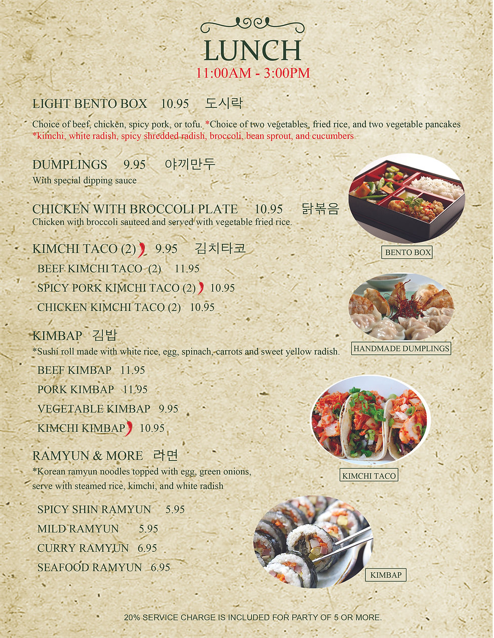 Seoul Garden Menu Lunch.jpg