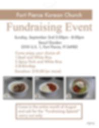 Seoul Garden Fundraiser 8.5x11.jpg