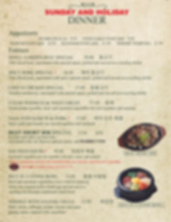Seoul Garden Menu Sunday WEB.jpg