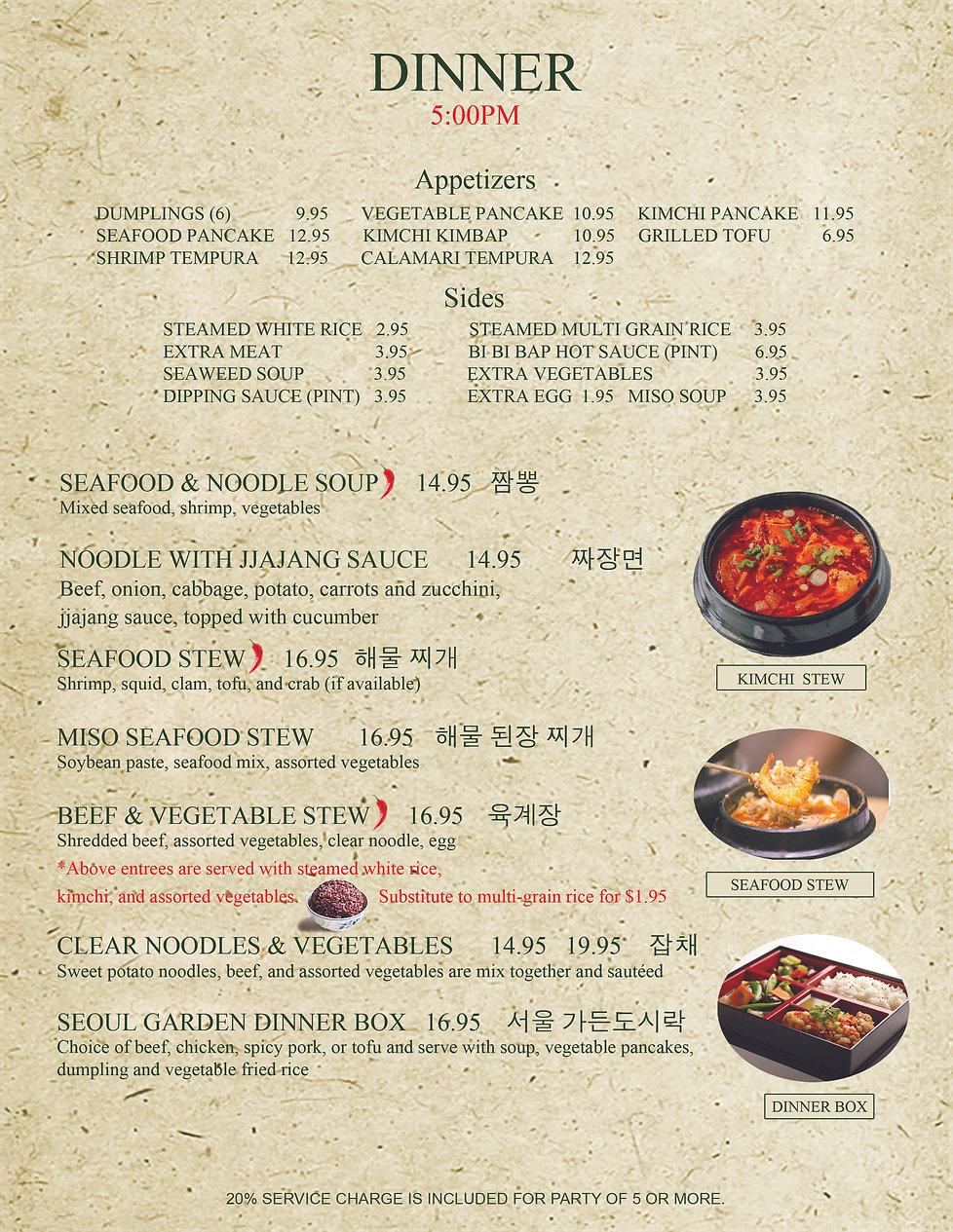 Seoul Garden Menu Dinner.jpg