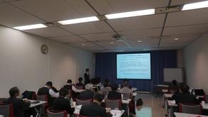 「KAST教育講座 実践編(H29.1.26−27)」を開催しました。~RoHS、REACH、CEマーキング、リスクマネジメント~