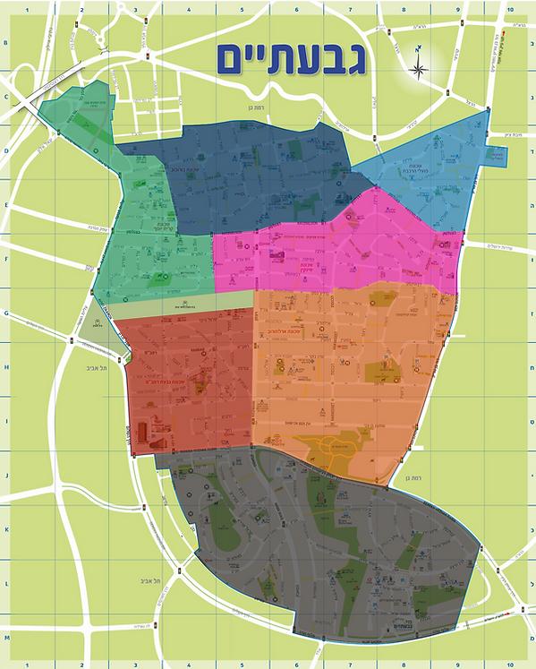 מפת שכונות.png