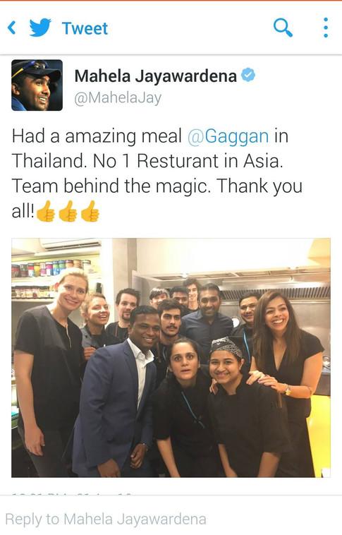 Gaggan, Bangkok