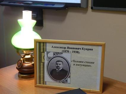"""Третье заседание клуба """"Зеленая лампа"""""""