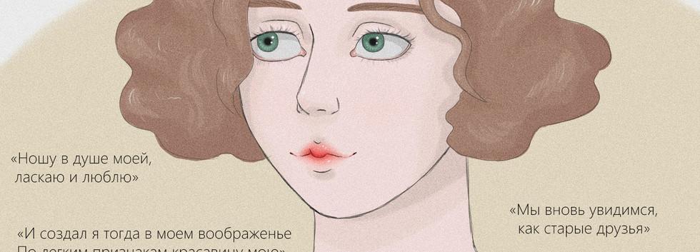 Лермонтов.jpg