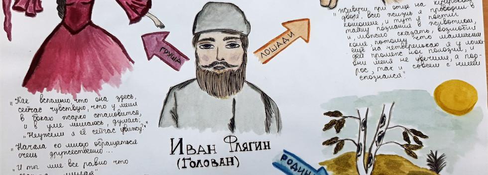 Лесков3.jpg