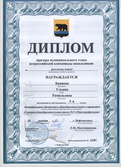 Бакиева 008