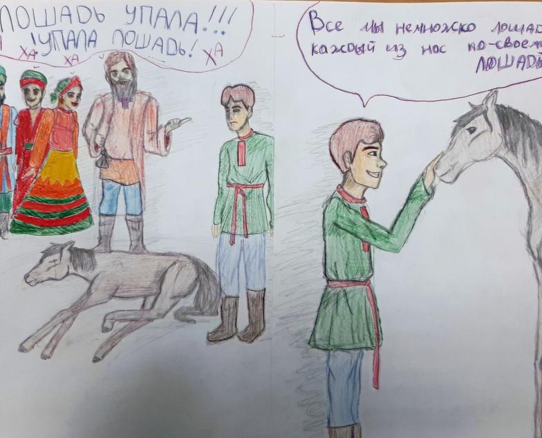 Маяковский1.jpg