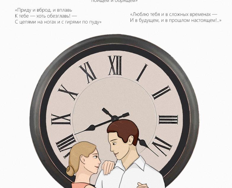 Высоцкий (1).jpg