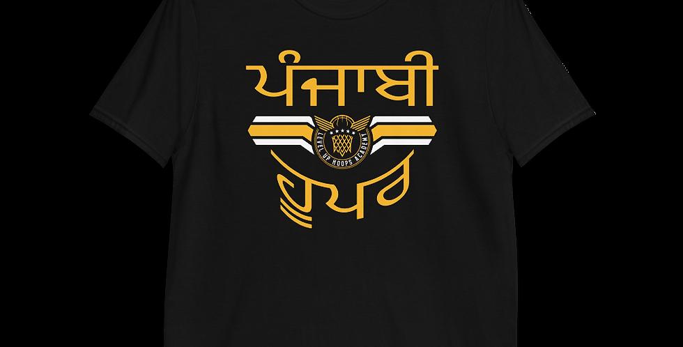 For The Culture Punjabi Hooper