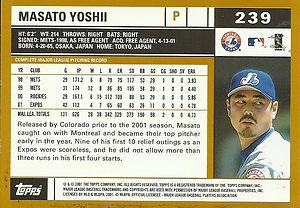 Topps Masato Yoshii