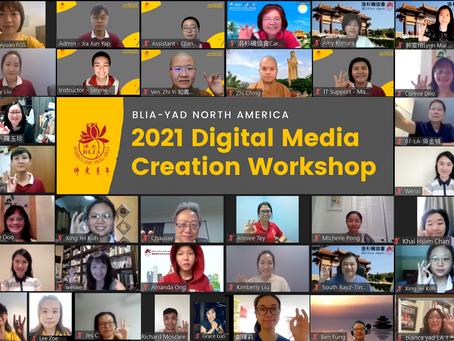 North America YAD Digital Media Creation Workshop: Poster Design