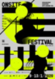 191115-onsite-poster-RGB-01_画板 1 複本 10.j