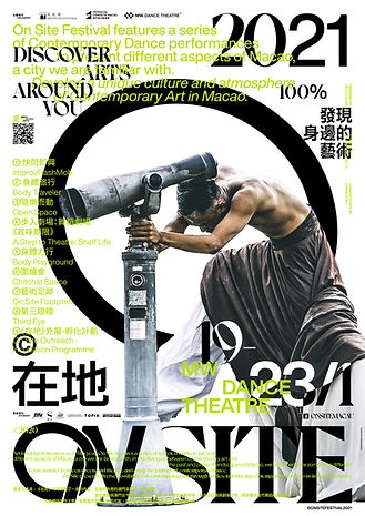 201227-onsite2021-leaflet-01_工作區域 1 複本 2