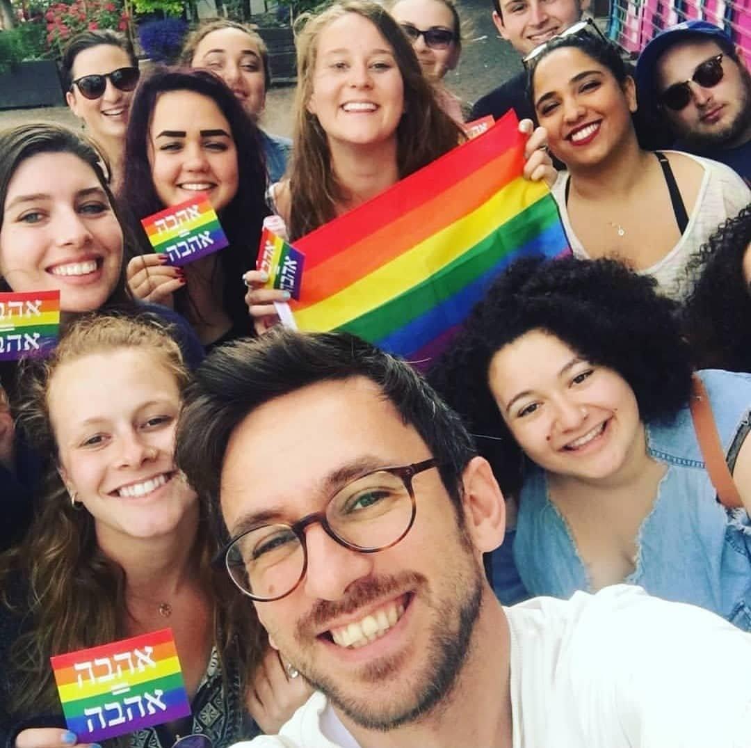 Rainbow Tour TLV - עברית