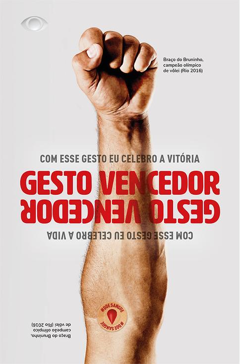 campanha_doacao-01.png