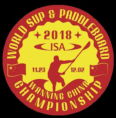 ISA China logo 2.png
