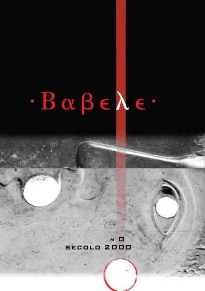 Babele-copertina