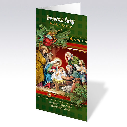 Carte postale de Noël (6609)