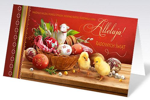 Carte postale de Pâques (6356)