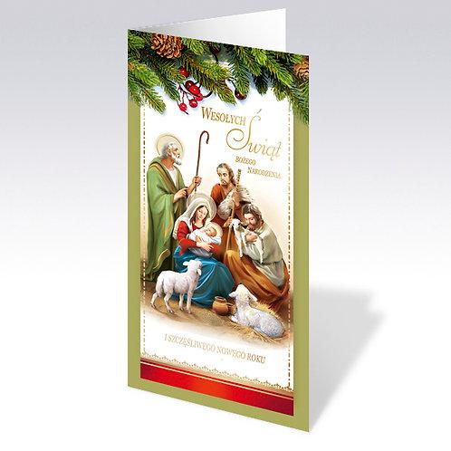 Carte postale de Noël (4833)