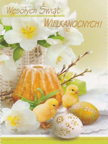 Carte postale de Pâques (P6)