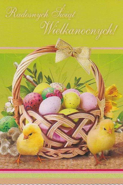 Carte postale de Pâques (P3)