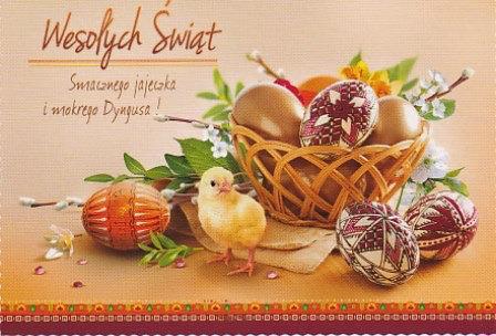 Carte postale de Pâques (P2)