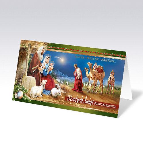 Carte postale de Noël (6614)
