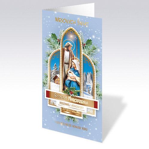 Carte postale de Noël (6611)
