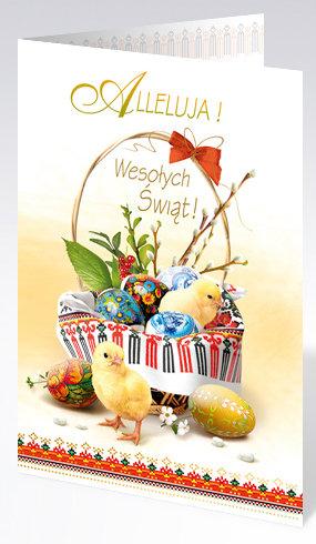 Carte postale de Pâques (6129)