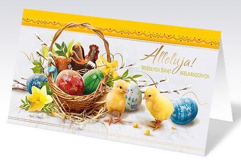 Carte postale de Pâques (6353)